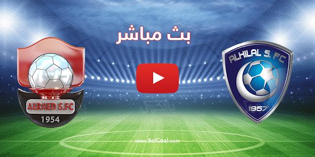 موعد مباراة الرائد والهلال بث مباشر بتاريخ 07-12-2020 الدوري السعودي