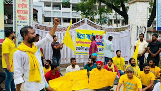 masu-protest-in-madhubani-for-aiims-darbhanga