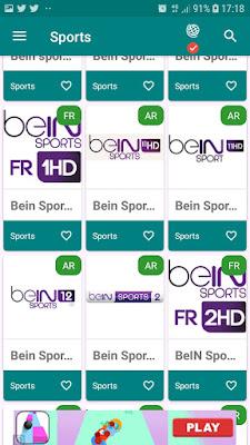 تطبيقات لمشاهدة المباريات و BeIn Sports والقنوات الرياضية