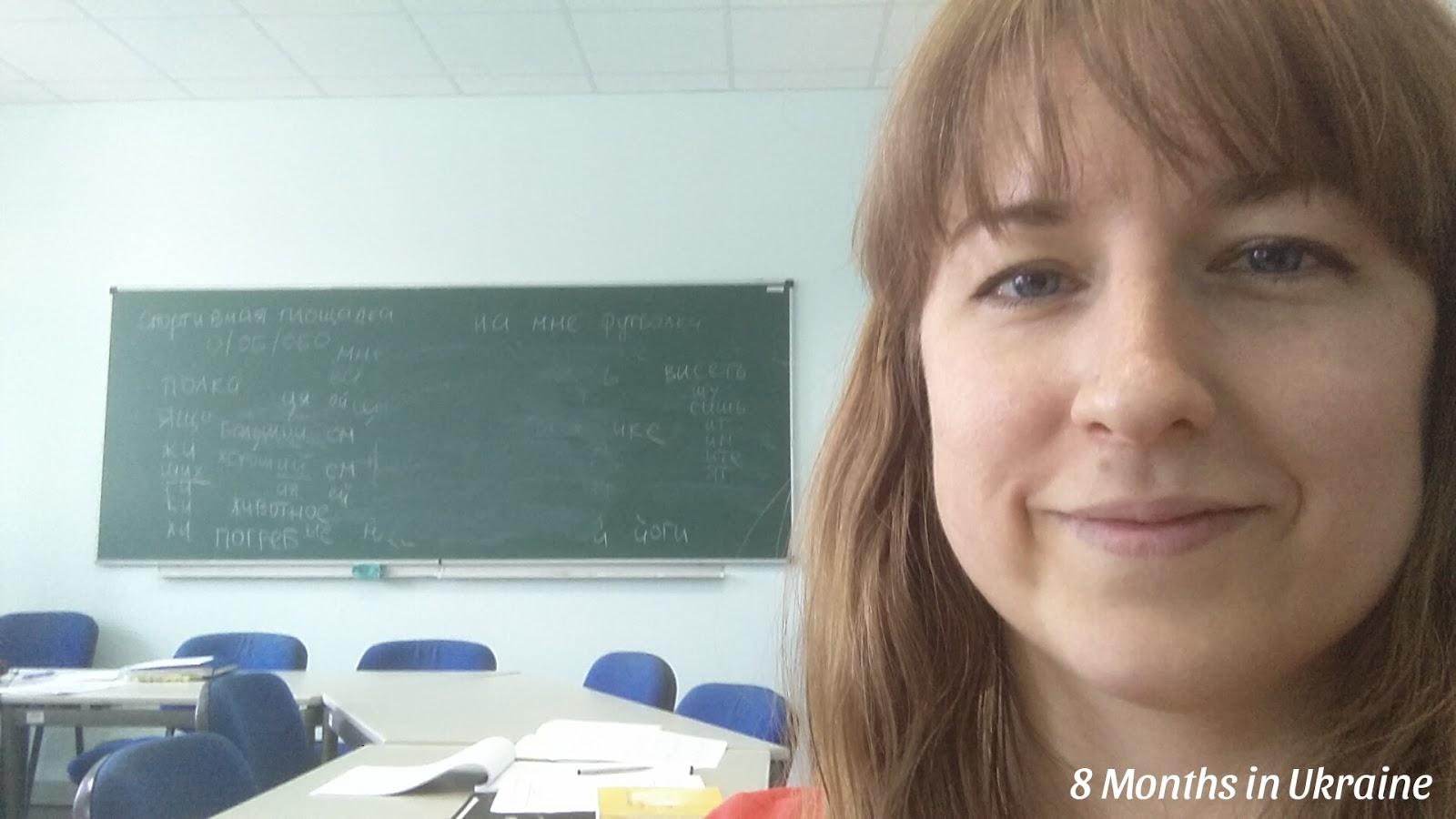 8 Months In Ukraine Ditl Russian Summer School