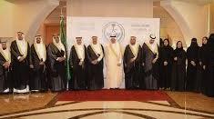 مدير جامعة الامام عبدالرحمن بن فيصل