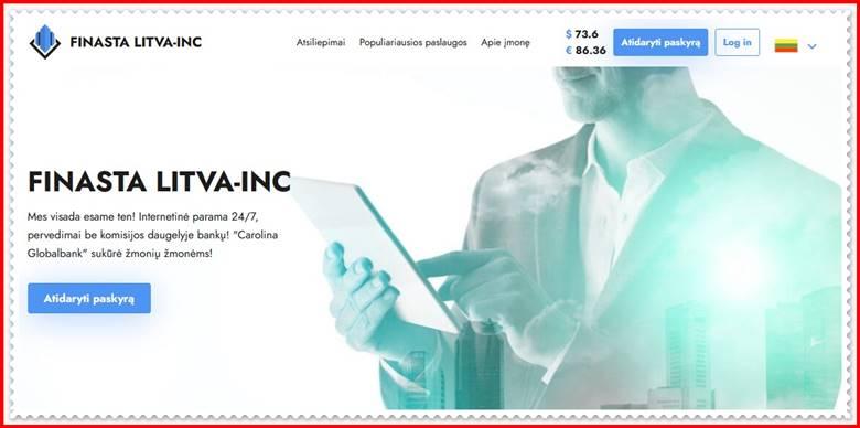 [Лохотрон] signet-lpb.com – Отзывы, мошенники! Signet LPB-Online