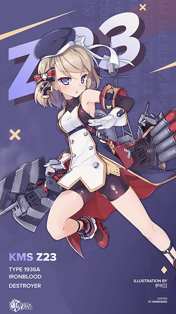 Z23 - Azur Lane Wallpaper