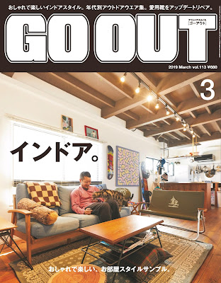 GO OUT (ゴーアウト) 2019年03月号 zip online dl and discussion