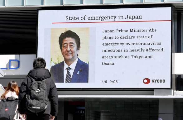 Tokyo Government extends  state of emergency till the ending of september