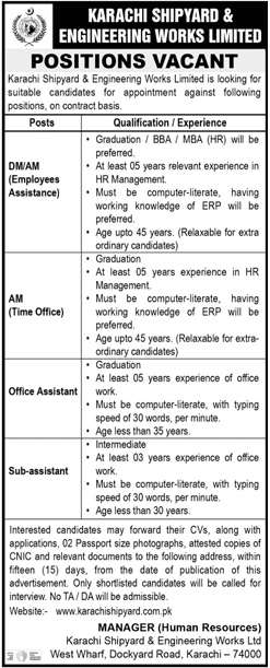 Karachi Shipyard & Engineering Works Limited Jobs Advertisement in Pakistan - Apply Now - www.karachishipyard.com.pk