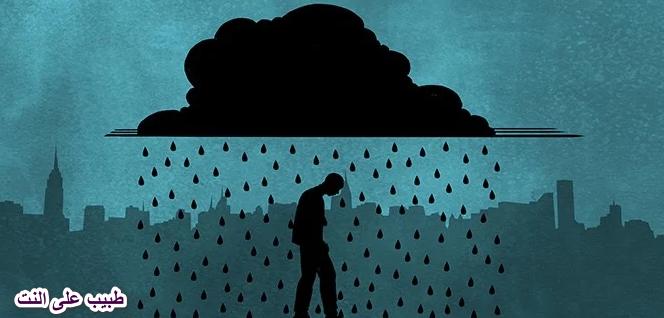 هل يمكن علاج الاكتئاب؟