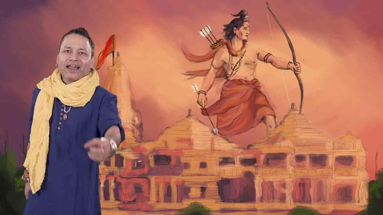 Kailash Kher Ram Hi Paar Lagavenge Mp3 Song Download 320kbps Lagavenge Spiritual Nirgun