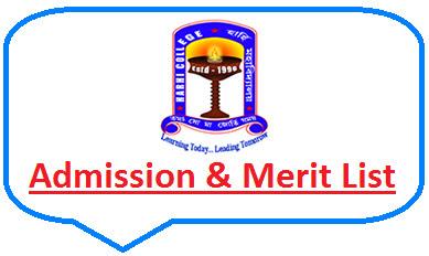 Harhi College Merit List 2021