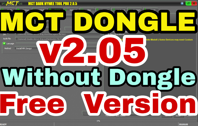 Download MCT Dongle Pro v2.0.5 Cracked by Ammar With Keygen Free