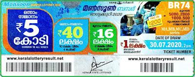 Kerala Monsoon Lottary BR-74 ,2020