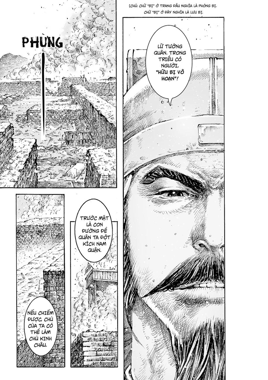 Hỏa phụng liêu nguyên Chương 541: Tái khán nhất thứ trang 7