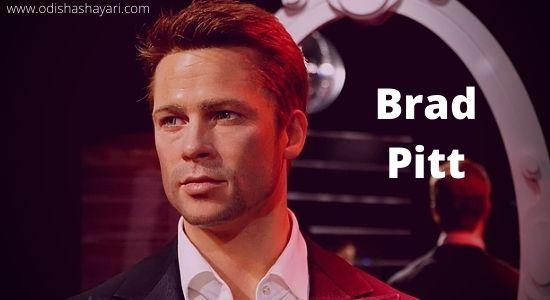 Brad Pitt - ब्रैड पिट की ऊंचाई, जीवनी, वजन, शुद्ध मूल्य और फिल्में