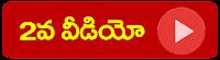 2nd saraliswaram