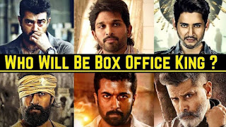 UPCOMING SOUTH INDIAN MOVIES TO RELEASE IN 2021-2022 IN India