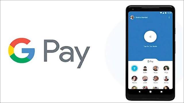 Is it safe to use salary account with Google pay? सैलरी वाला अकाउंट गूगल पे पर सेफ है या नहीं