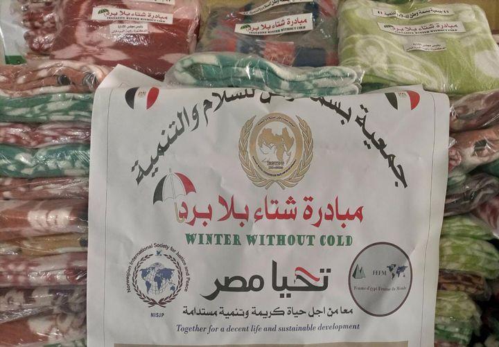 انطلاق المرحلة الثانية من مبادرة شتاء بلا برد برعاية جمعية بسمة وطن للسلام والتنمية
