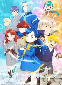 الحلقة 7 من انمي Honzuki no Gekokujou S2 مترجم