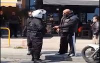 Απίστευτες σκηνές σε καφετέρια: Απειλούν αστυνομικούς — «Μην πιάνεις το όπλο θα σου ρίξω μπουνιά» (ΒΙΝΤΕΟ)