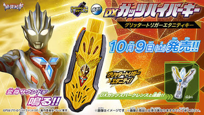 DX GUTS Hyper Key - Glitter Trigger Eternity Key Official Images