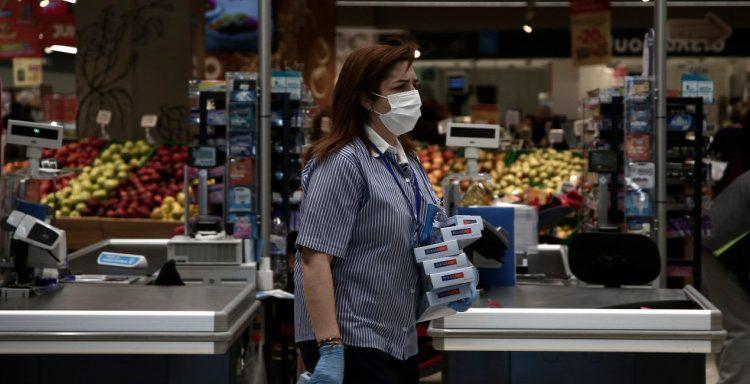 Υπάλληλοι σούπερ μάρκετ: Οι αφανείς ήρωες της πανδημίας… σε απόγνωση