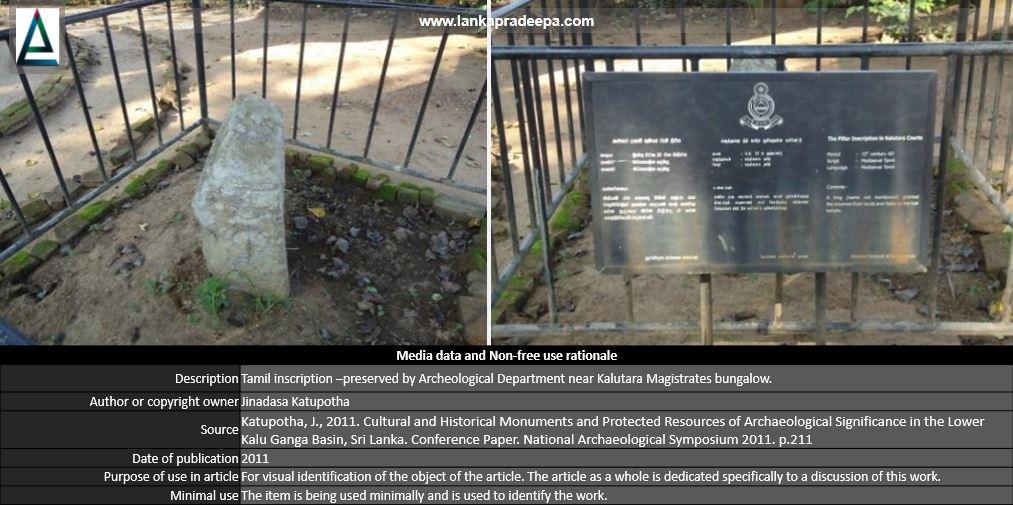 Kalutara Tamil Pillar Inscription