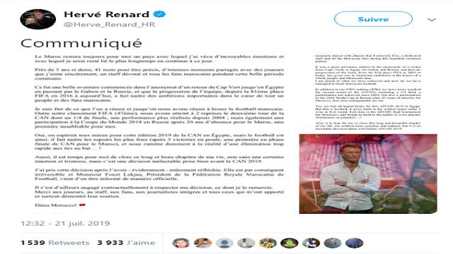المدرب هيرفي رونار يعلن رحيله عن تدريب المغرب