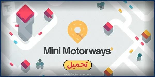 تحميل MINI MOTORWAYS مجانا