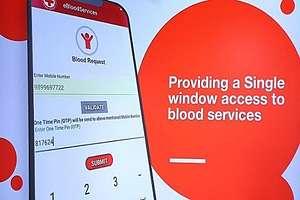 eBloodServices मोबाइल ऐप डाउनलोड व ब्लड / रक्त अनुरोध करें