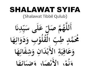 Lirik Sholawat Syifa atau Sholawat Tibbil Qulub