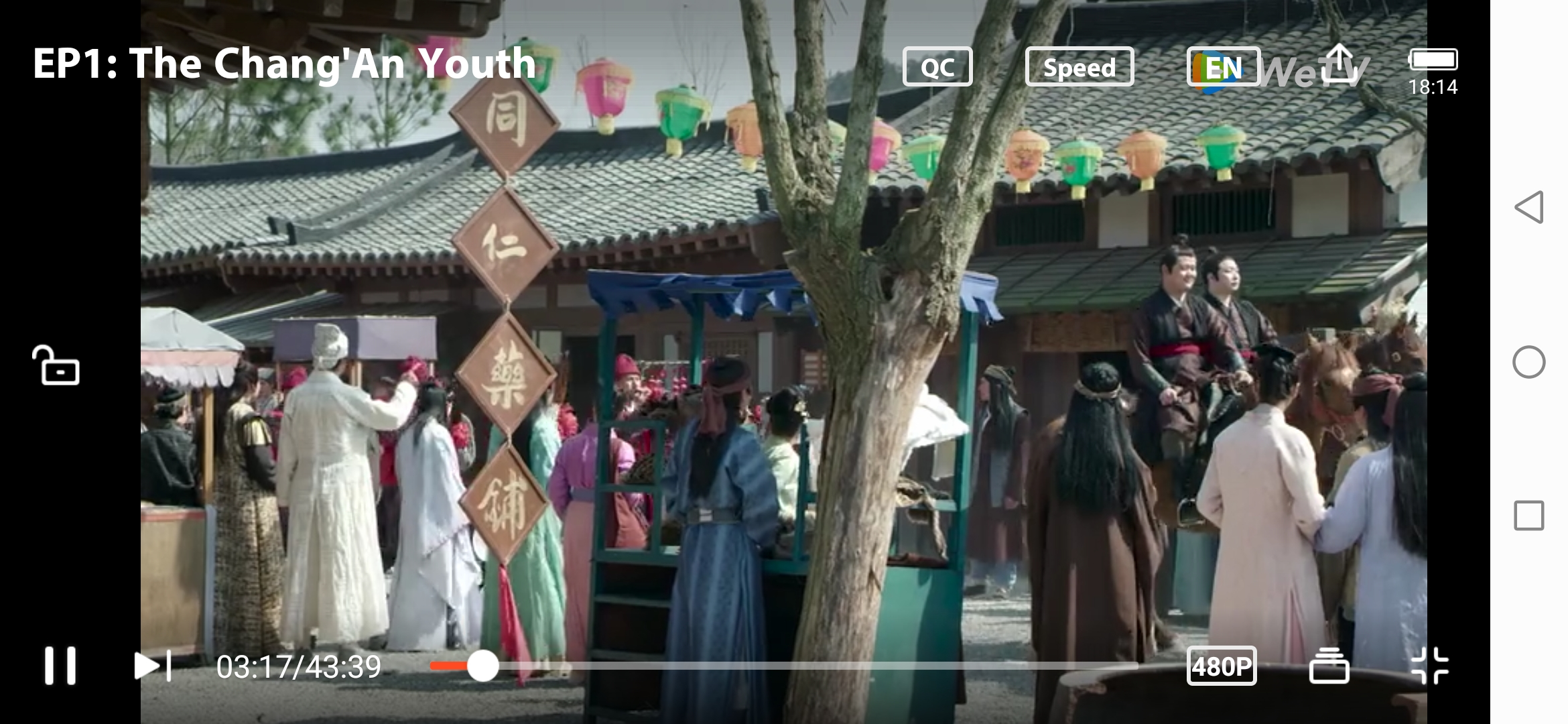 WeTV apps to watch chinese drama