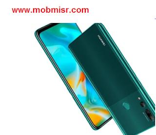 مميزات هاتف Huawei Y6p 2021
