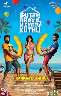 Irandam Kuththu 2020 Tamil 720p WEB-DL 1GB With Subtitle