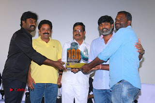Dharmadurai 100 Day Celebrations and Studio 9 Music Launch Stills  0038.jpg