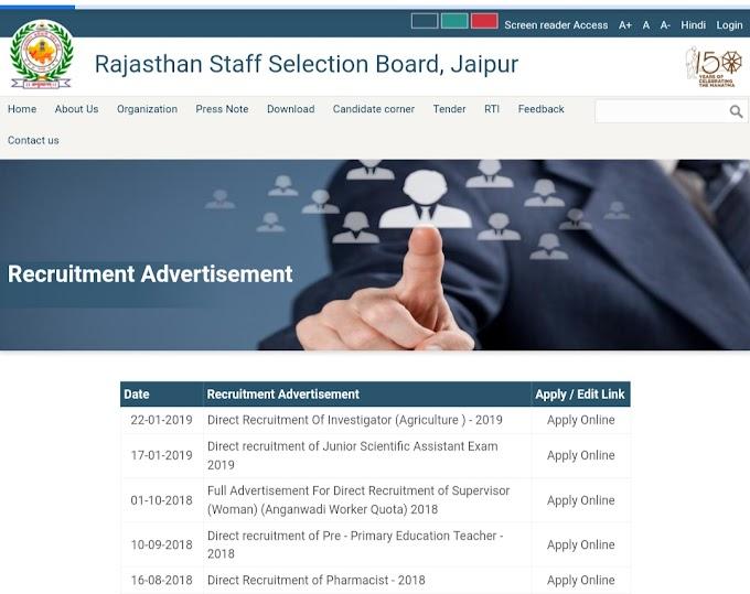 राजस्थान कर्मचारी चयन बोर्ड ने जारी की कनिष्ठ वैज्ञानिक सहायक भर्ती 2019 की संसोधित विज्ञप्ति...26 जुलाई से 24 अगस्त तक होंगे ऑनलाईन आवेदन