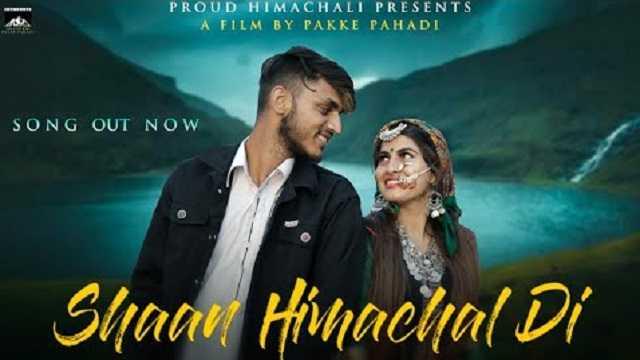 Shaan Himachal mp3 Download - Seema Choudhary  ~ Gaana Himachali