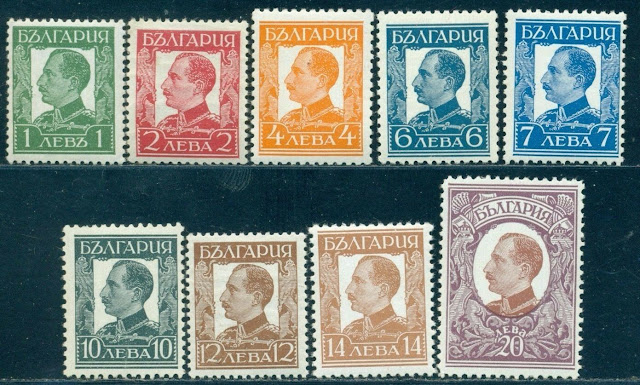 1931 Tzar Boris III,Definitives,