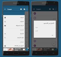 تحميل تطبيق كاسبر سناب شات لحفظ الصور والفيديو