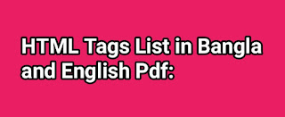 HTML Tags List in Bangla and English Pdf download