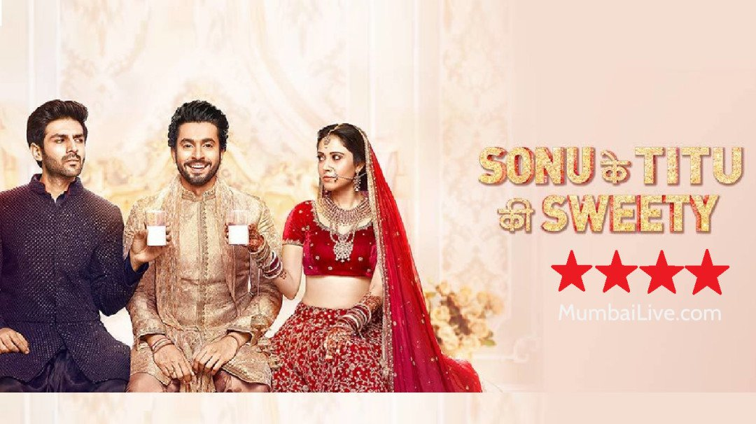 Sonu ki sweety full movie online