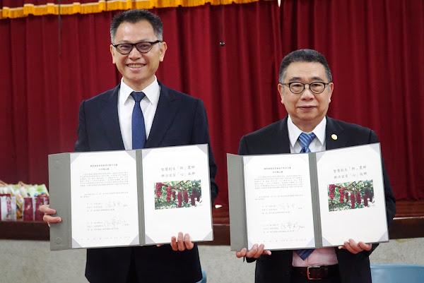 大葉大學與埔心鄉公所簽訂 地方創生合作備忘錄