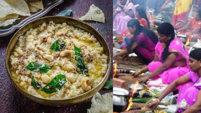 Pongal- भारतातील ४० प्रसिद्ध सण आणि उत्सव | 40 Famous Festivals and Celebrations in India