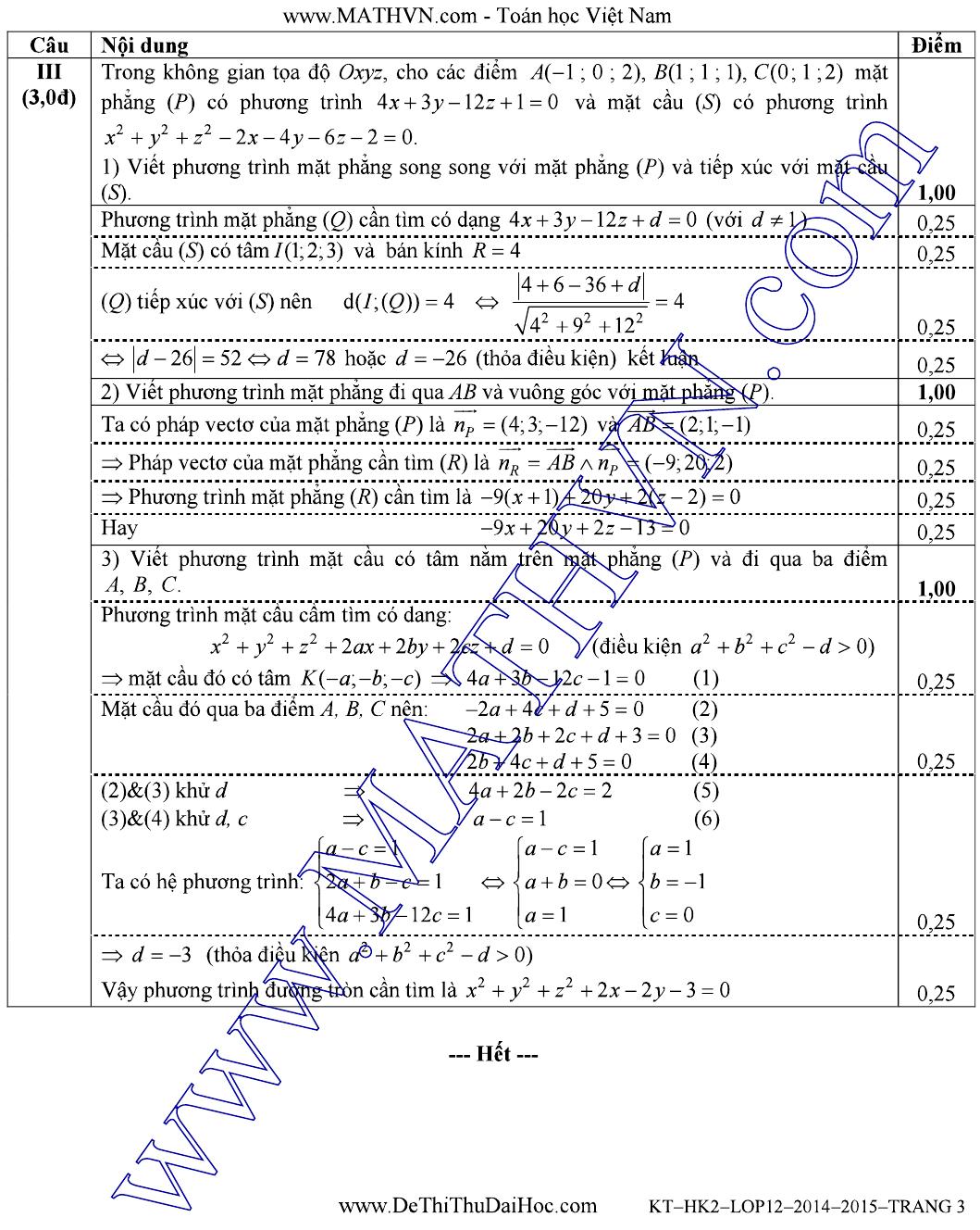 Đáp án Đề kiểm tra học kỳ II môn Toán lớp 12