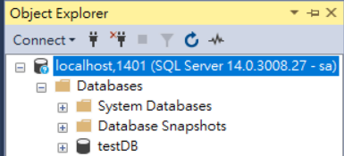 SSMS mssql-server-linux DB List