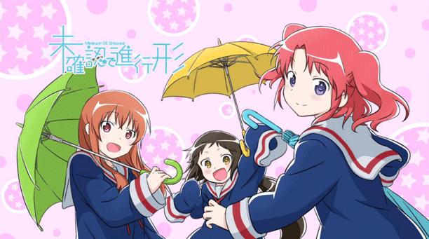 Anime Romance Slice of Life Terbaik - Mikakunin de Shinkoukei