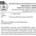Info PPG Daljab 2020 : Lengkap dengan Jadwal, Syarat dan Berkas Persyaratan untuk Calon Peserta PPGJ