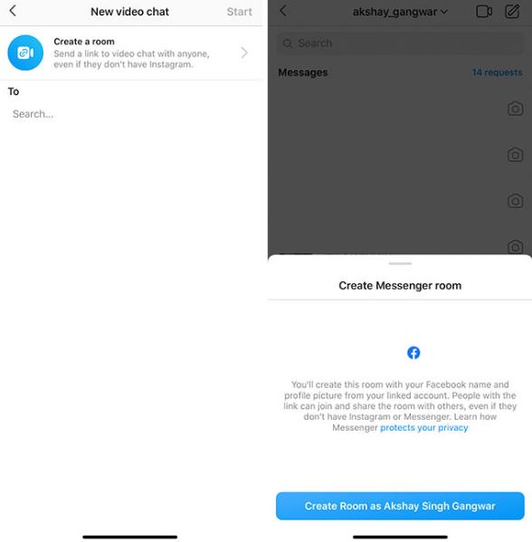 انستقرام يحصل الآن على تكامل غرف Messenger