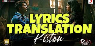 Kiston Lyrics in English | With Translation | – Roohi | Jubin Nautiyal