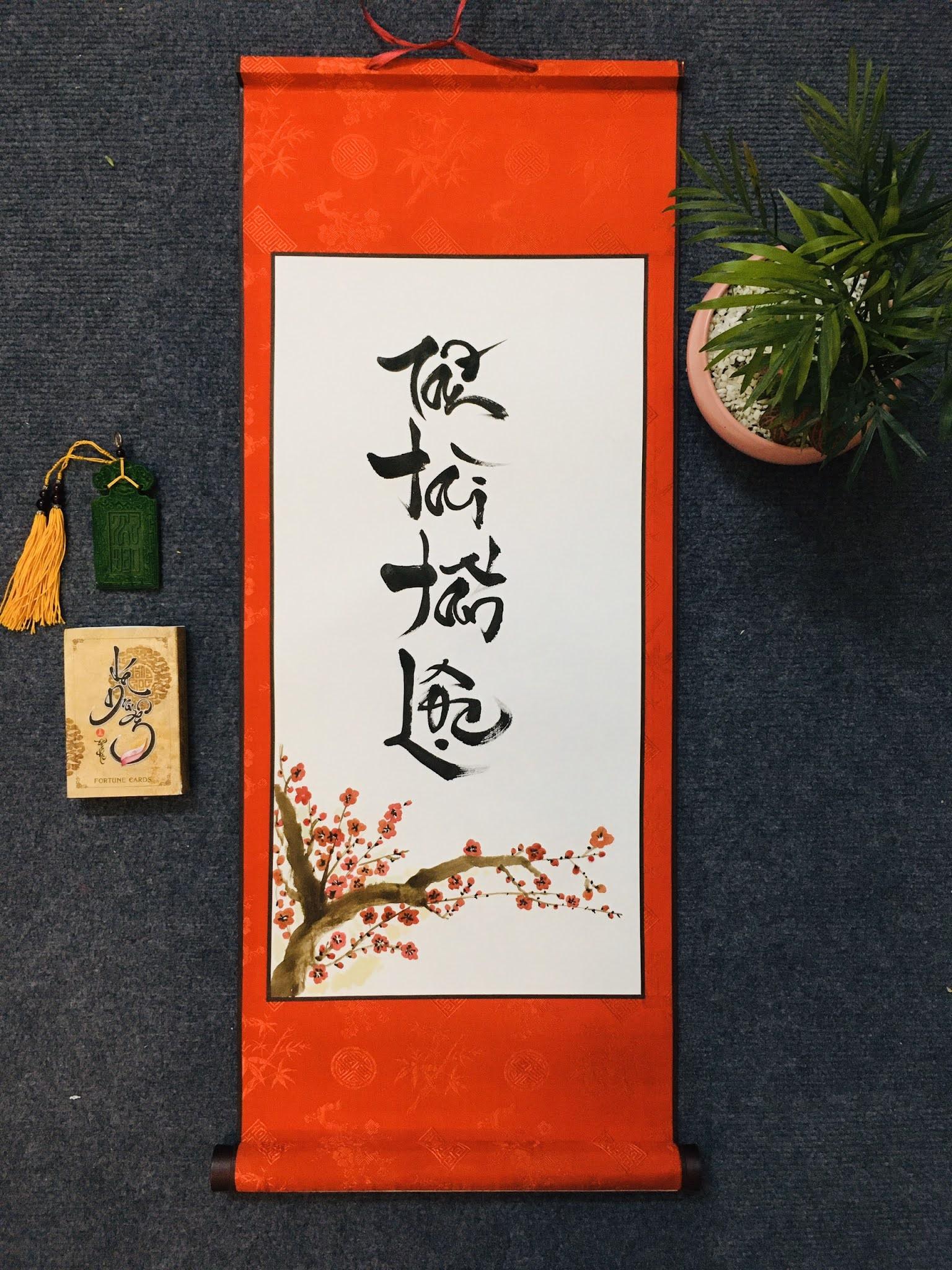 Sản phẩm thư pháp chào Xuân Tân Sửu 2021