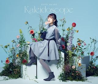 Akari Kito 1st mini album, kaleidoscope details CD Blu-ray tracklist info first album fan club